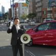 札幌市内地下鉄北18条駅前で街頭演説させていただきました。