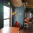 藤沢・カフェ ブルーバード で モーニング