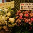 KAJALLA#3働けど働けど@東京芸術劇場プレイハウス4/14,15