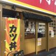 「井手ちゃんぽん 名古屋伏見店 」中区