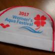 女性だけの水泳大会