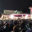 新年交歓会 1月11日(金)曇り
