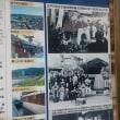 青山高原ツーリングと 江戸川乱歩生誕地を訪ねる。ホンダ Today