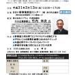 大阪堺市の事業計画書とプレゼン力向上の秘訣講演