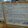 7月18日 本日はヤフー本社の見学を行った後に、大学通り植樹帯の様子を視察しました