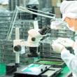 フィリピンで、韓国系半導体SFA、2017年は増収減益。