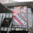 「ドクトル・ジバゴ」観劇