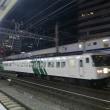 夜の東京は有楽町を走る列車 (185系ほか 2018年5月 東京旅その21)