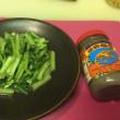 小松菜海老味噌炒め