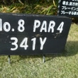 こだま神川カントリークラブ