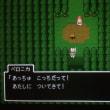 3DS:DQ11 時渡りクエスト#12