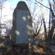 陣屋崎に駒井雅三の碑を訪ねて