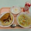 9月6日の給食
