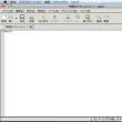 MacOS X で ssh を試してみた