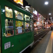 遠い街のどこかで...呑んでます 札幌市電を完乗!