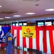 三味線、アルトサックス、和太鼓──多彩な文化に触れた鶴川団地敬老祝賀会
