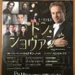 ジョナサン・ノット+東京交響楽団でモーツアルト「ドン・ジョバン二」(演奏会形式)を聴く~粒ぞろいの歌手陣,軽快なテンポのオケ,シンプルで冴えた演出  /  会場アテンダントは何のために居る?