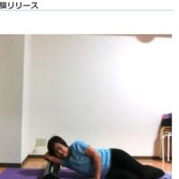 「CURUCURU」新コラム-【さらば、ぷよぷよ二の腕!!】