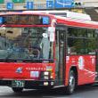 県営 S553