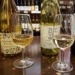 日本ワイン検定・テイスティング対策その3