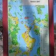 バルト三国とポルトガルの旅☆リトアニアの湖の島に建つトラカイ島城へ行く♪
