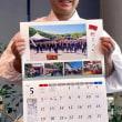 博多総鎮守・櫛田神社「博多カレンダー」2019年版