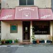 12月で開店から40年、博多奈良屋町の老舗喫茶店「キャメル」