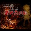 【同人ゲーム.fes2017】RETROGICゲームキャラバン再び!!【6/3(土)ってもう明日じゃん!!】