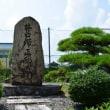 井口(いのぐち)城(弾正屋敷)  近江国(長浜市高月町井口)