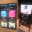 新規開店『オスロコーヒー』