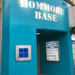 本牧コミュニティカフェ HOMMOKU BASE