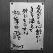 競艇オールスター3日目