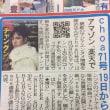 choaオフィシャル@日刊スポーツ@nikkan_choaさんtwitter 明日からいよいよ発送します