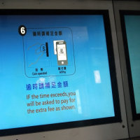 捷運站置物櫃/寄物櫃使用流程(MRT構内のコインロッカーの使用方法について)