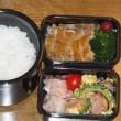 お弁当(H30.2.5~2.9)