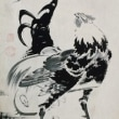 「はじまりは伊藤若冲」~細見美術館 細見コレクションの江戸絵画~