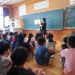 9月6日の読み聞かせ(3年1組)