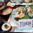 夫婦で九州旅行