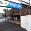 小田急線複々線化 アップデート 08/2017:  世田谷代田駅完成、定点観測点跨線橋付近は…