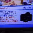 2/19・・・ZIP!deポン!プレゼント