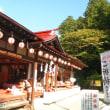 日本一の大フクロウ、鷲子山上神社。