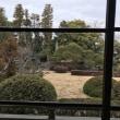 経栄山題経寺(柴又帝釈天)東京都葛飾区柴又七丁目10番3号