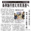 「京都新聞」にみる社会福祉関連記事-43(記事が重複している場合があります)