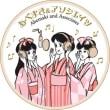 1st シングル 『Sweets&Music』 リリース開始