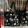 KALDI(カルディ)の猫の日バッグが二つ!?