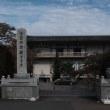 20171016 平泉の中尊寺で 03 Fujifilm-Digtal Camera X100T