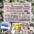 質屋さんがいいんじゃない?頼りになる志ちや福岡の質屋ハルマチ原町質店