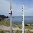 隠岐の島観光2日目(島前:海士町)