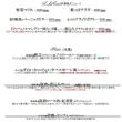 9/27(水)平日ランチメニュー