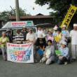 ノーモア・広島  ノーモア・長崎・・・・・60年の平和行進つなぐ!